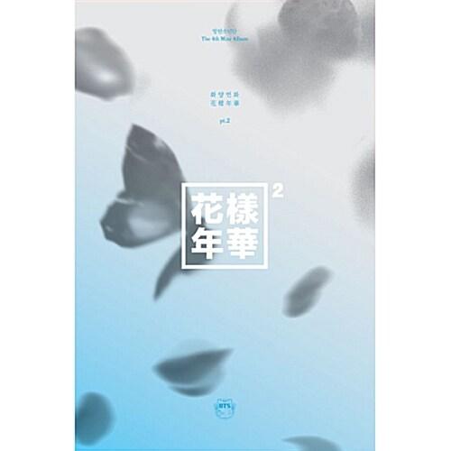 방탄소년단 - 미니 4집 화양연화 pt.2 [Blue ver.]
