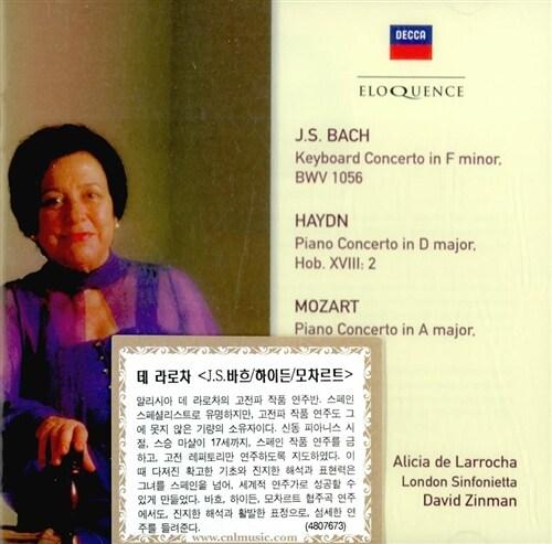 [수입] 바흐: 피아노 협주곡  BWV1056 / 하이든: 피아노 협주곡 D장조 Hob.XVII:2 / 모차르트: 피아노 협주곡 A장조 KV414