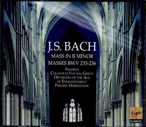 [수입] 바흐 & C.P.E.바흐 : 미사곡집 [5CD]