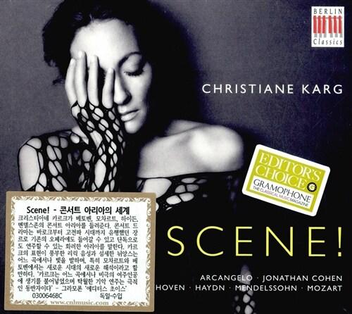 [수입] Scene! - 베토벤, 모차르트, 하이든, 멘델스존의 콘서트 아리아집