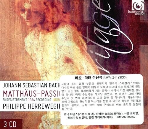 [수입] 바흐 : 마태 수난곡 BWV244 [3CD for 1.5]