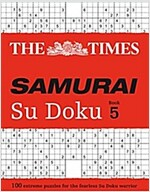The Times Samurai Su Doku 5 : 100 Challenging Puzzles from the Times (Paperback)