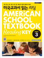 미국교과서 읽는 리딩 Easy 3 (Student Book + Workbook + Audio QR Code)