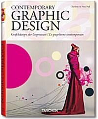 Contemporary Graphic Design (Hardcover)