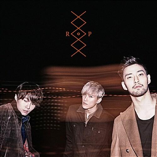 로열 파이럿츠 - EP 3집 3.3