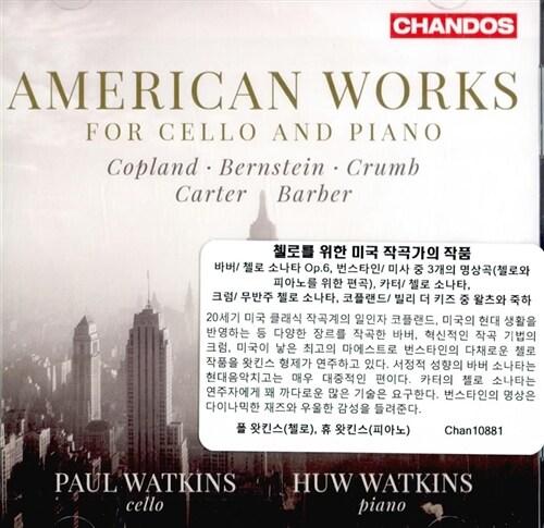 [수입] 미국 작곡가들의 첼로를 위한 작품