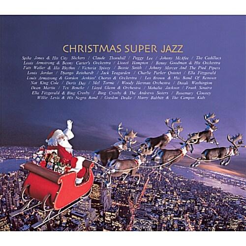 크리스마스 슈퍼재즈 [3CD]