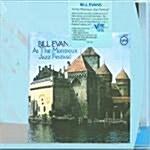 [수입] At The Montreux Jazz Festival (Digipack)(Verve Master Edition)