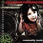 [수입] Community Music (Labels)