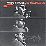 [수입] Mode for Joe (RVG Edition-LP 버전 한정발매 CD/일본반)