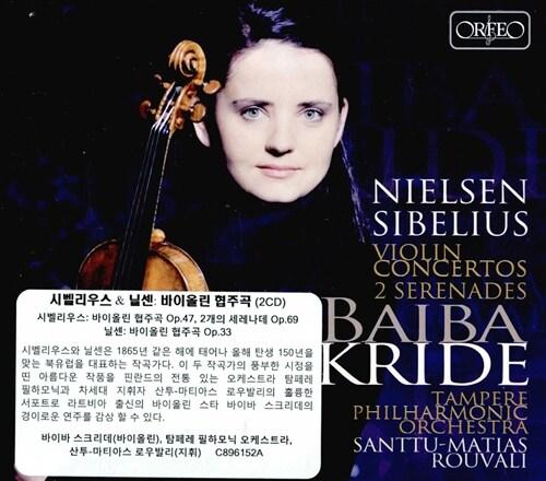 [수입] 닐센 : 바이올린 협주곡 Op. 33 / 시벨리우스 : 바이올린 협주곡 Op. 47 [디지팩 2CD]