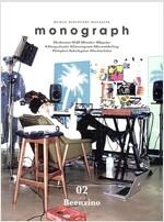 모노그래프 Monograph No.2 빈지노