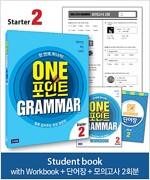 One 포인트 Grammar Starter 2 Student Book