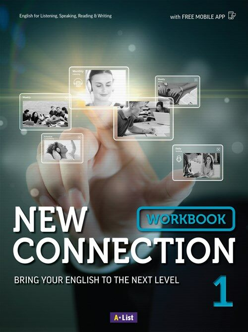 New Connection 1 : Workbook (Paperback)