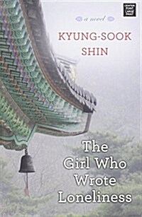 The Girl Who Wrote Loneliness (Library Binding)