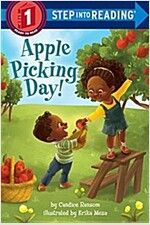 Apple Picking Day! (Paperback)