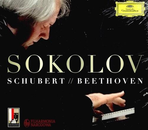 [수입] 슈베르트 : 즉흥곡 D899 & 베토벤 : 피아노 소나타 29번 함머클라비어 외 [2CD]