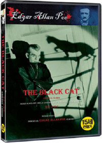 에드거 앨런 포우 : 검은고양이