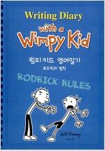 윔피 키드 영어일기 : 로드릭의 법칙 Writing Diary with a Wimpy Kid : Rodrick Rules