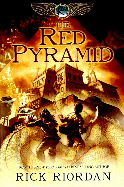 The Red Pyramid (Paperback, Intl Edition)