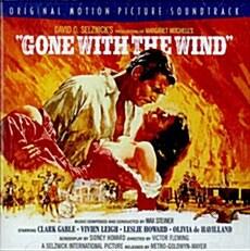 [수입] Gone With The Wind (바람과 함께 사라지다) O.S.T