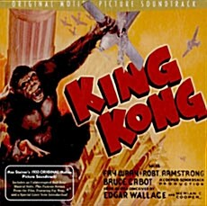 [수입] The Story Of King Kong (킹콩) O.S.T
