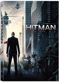 히트맨 : 에이전트 47 책 표지 이미지