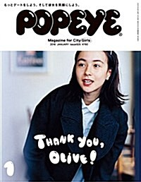 POPEYE(ポパイ) 2016年 1月號 [雜誌] (雜誌, 月刊)