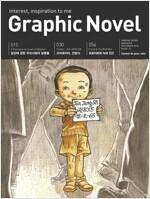 그래픽 노블 Graphic Novel 2015.12