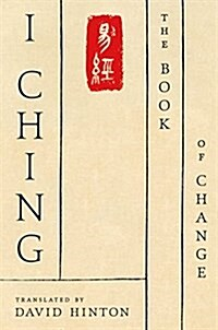 I Ching: The Book of Change: A New Translation (Paperback)