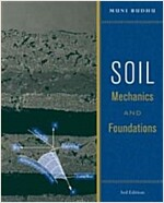 Soil Mechanics and Foundations (Hardcover, 3)