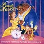 [수입] Beauty And The Beast (미녀와 야수) (Digipak)