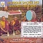 [수입] Musique Sacree Des Moines Tibetains (티벳 수도원의 신성한 음악)