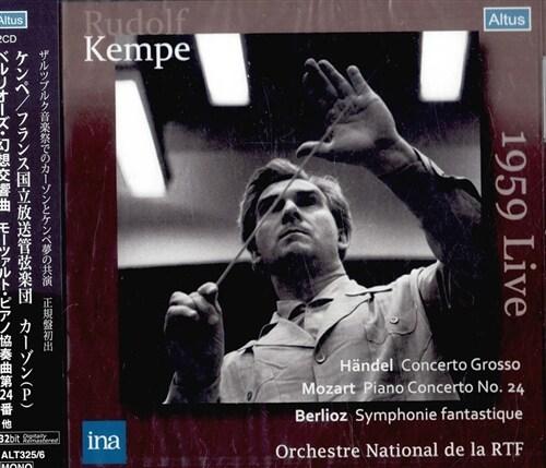 [수입] 헨델 : 합주 협주곡 Op.6-1 / 모차르트 : 피아노 협주곡 24번 / 베를리오즈 : 환상교향곡 [2CD]