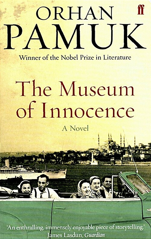 The Museum of Innocence (Paperback, Open Market - Airside ed)