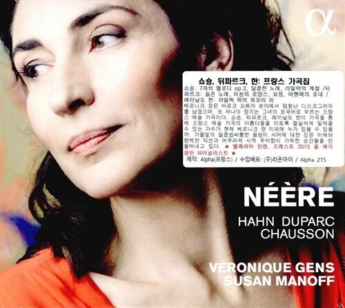 [수입] Neere - 쇼숑, 뒤파르크, 레날도 안의 프랑스 가곡집 [디지팩]