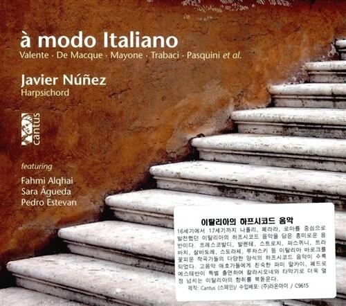 [수입] 1600년 경 이탈리아의 하프시코드 음악 (프레스코발디 : 카프리치오 / 발렌테 : 판타지아 / 파스퀴니 : 루지에리 외) [디지팩]
