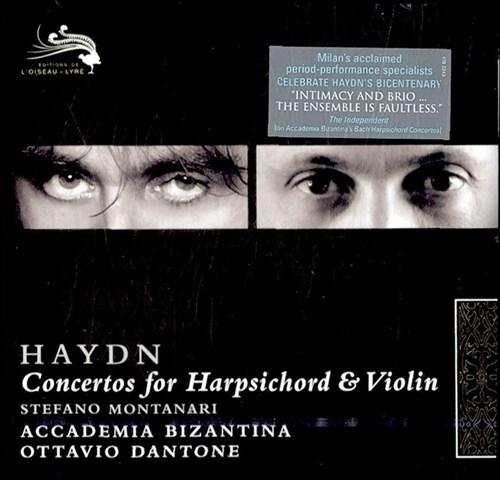 [수입] 하이든 : 하프시코드 & 바이올린 협주곡