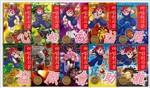 마법천자문 21~30 세트 - 전10권