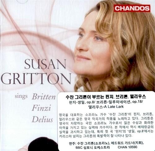 [수입] 수잔 그리튼이 부르는 핀지 & 브리튼 & 델리우스