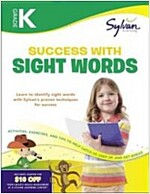 Kindergarten Success with Sight Words Workbook: Activities, Exercises, and Tips to Help Catch Up, Keep Up, and Get Ahead (Paperback)