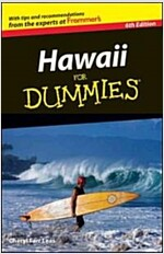 Hawaii for Dummies (Paperback, 6, Revised)