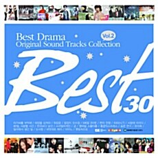 Best Drama OST Collection Vol.2 [2 for 1]
