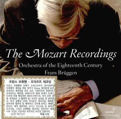 [수입] 프란스 브뤼헨 - 모차르트 레코딩 (바이올린 협주곡집, 교향곡 39,40,41번, 클라리넷 협주곡, 레퀴엠 외) [8 for 3]