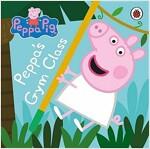 Peppa Pig: Peppa's Gym Class (Board Book)