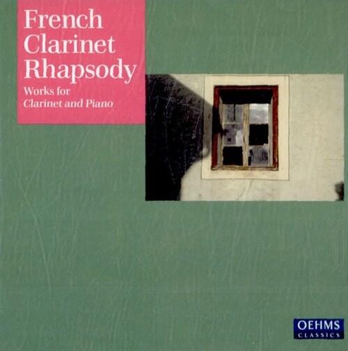 [수입] 프랑스 작곡가들의 클라리넷 위한 음악