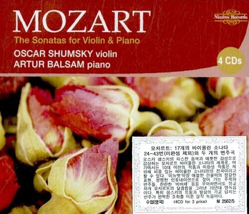 [수입] 모차르트 : 바이올린 소나타 전곡, 변주곡 [4CD]