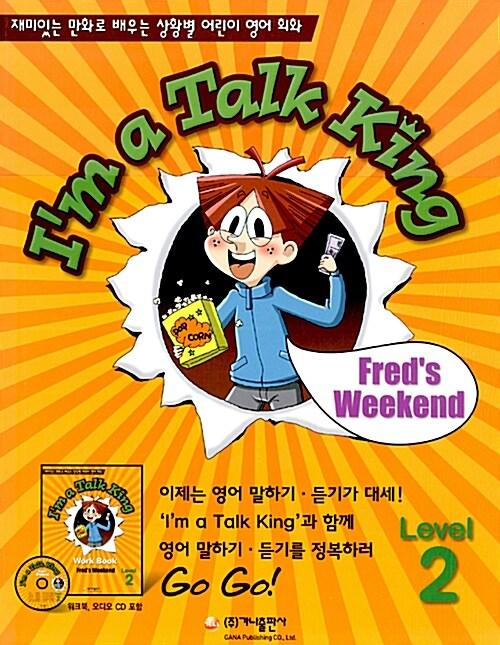 Im a Talk King Level 2 : Freds Weekend (본책 + 워크북 + CD 1장)