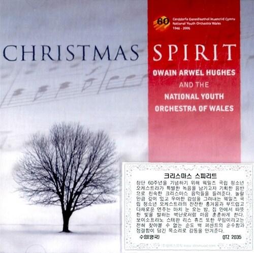 [수입] 웨일즈 국립 청소년 관현악단이 들려주는 크리스마스 노래