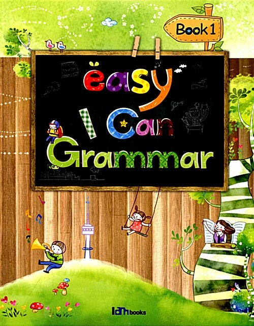 Easy I can Grammar 1